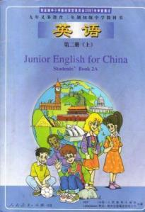 The cover of the textbook. Li Lei, David, Jim, Lucy, and Han Mei.