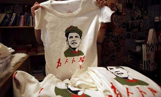"The ""communist Obama"" T-shirt. The Chinese sentence means ""Serve the people.""  I love this T-shirt! What about you?"